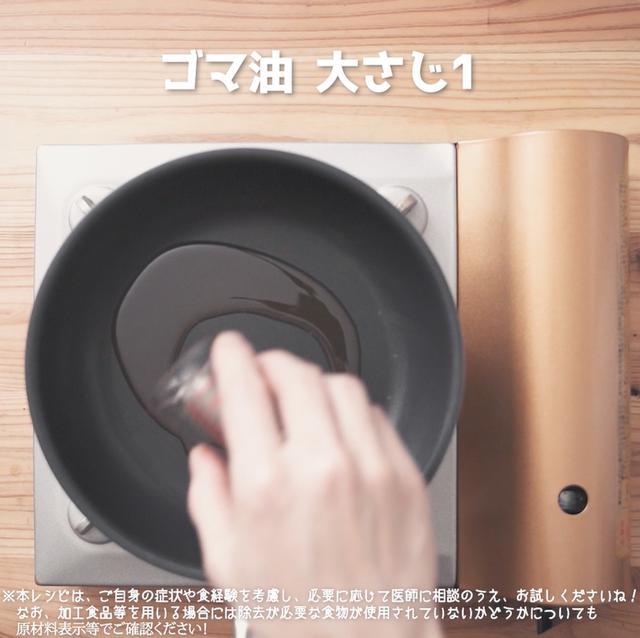 画像4: 小松菜を食べよう!定番のあの味を再現!リュウジさんの中華屋さんの小松菜炒め