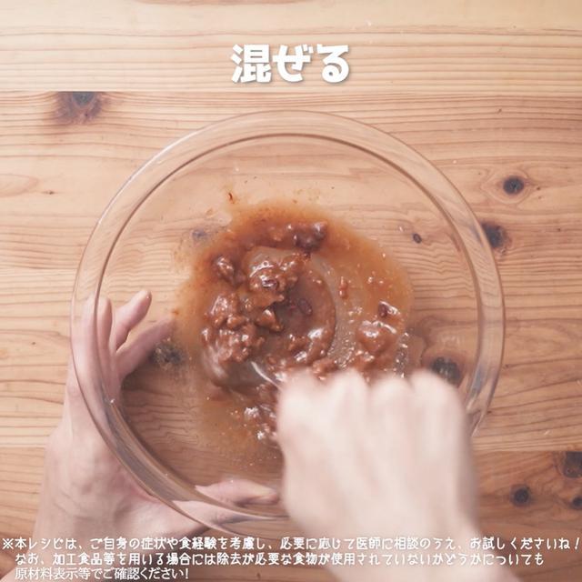 画像9: 味噌ベースのタレが決め手!鶏もも肉とキャベツを使ったおかずなら、リュウジさんのけいちゃん