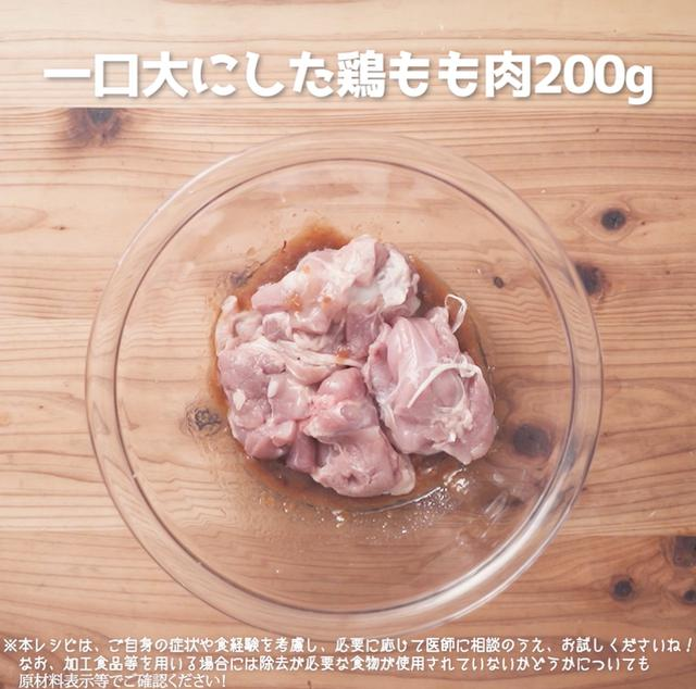 画像10: 味噌ベースのタレが決め手!鶏もも肉とキャベツを使ったおかずなら、リュウジさんのけいちゃん
