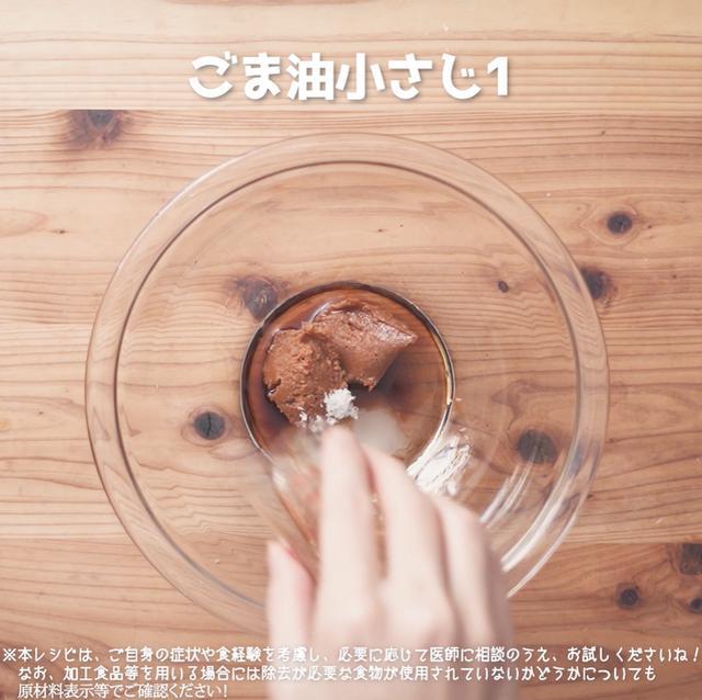 画像5: 味噌ベースのタレが決め手!鶏もも肉とキャベツを使ったおかずなら、リュウジさんのけいちゃん