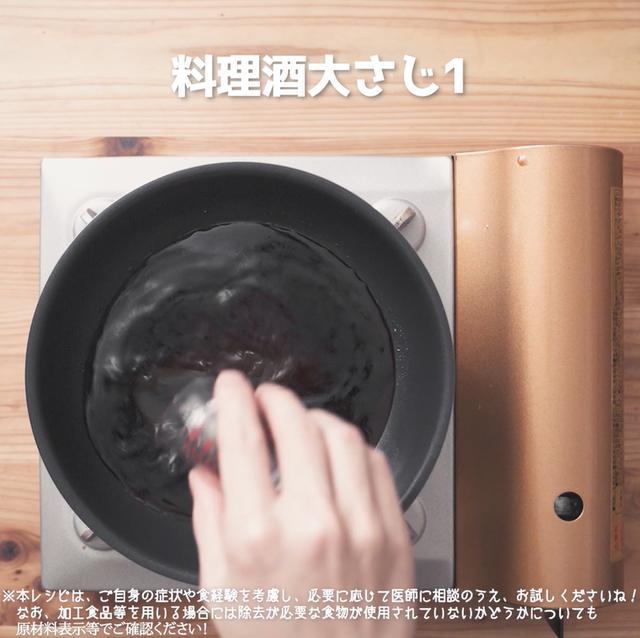画像4: もう一本が止まらない!お弁当にも使える、タレが決め手のリュウジさんの手羽先唐揚げ