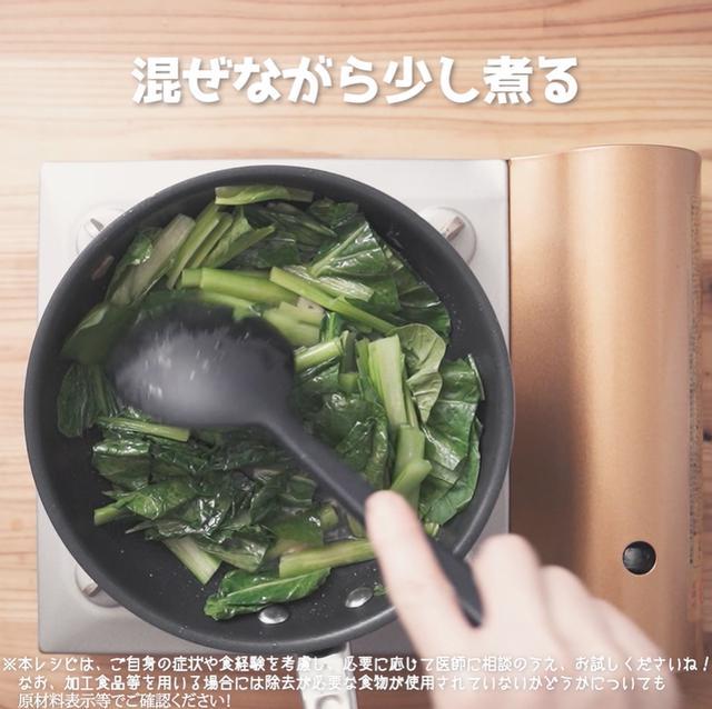 画像12: 小松菜を食べよう!定番のあの味を再現!リュウジさんの中華屋さんの小松菜炒め