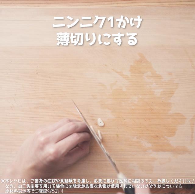 画像3: 小松菜を食べよう!定番のあの味を再現!リュウジさんの中華屋さんの小松菜炒め