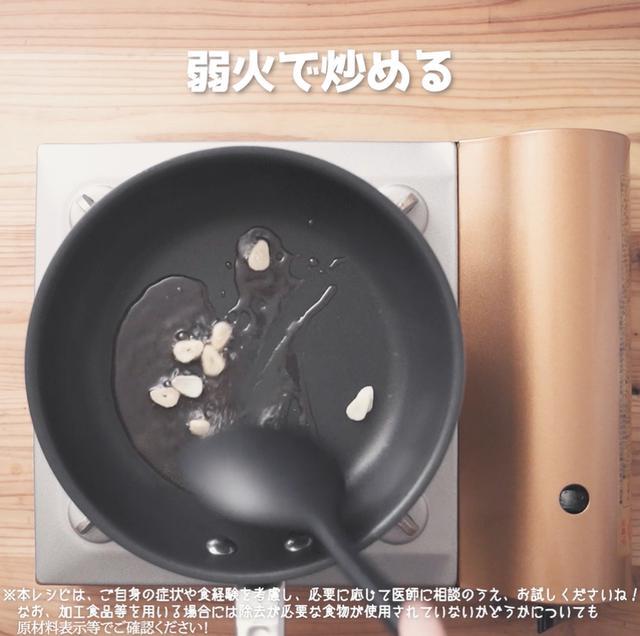 画像6: 小松菜を食べよう!定番のあの味を再現!リュウジさんの中華屋さんの小松菜炒め