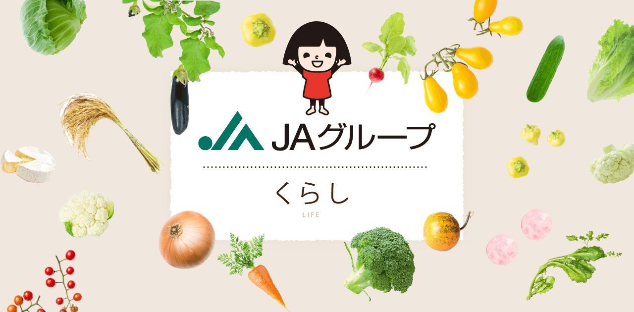 画像: ごま風味ぜんざい お手軽レシピで作る JAグループ (野菜)