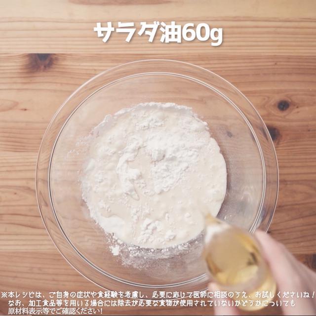画像6: 小麦・乳・卵不使用!マドレーヌ