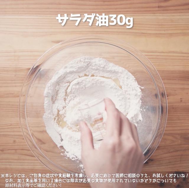画像7: 小麦・乳不使用!米粉ナン