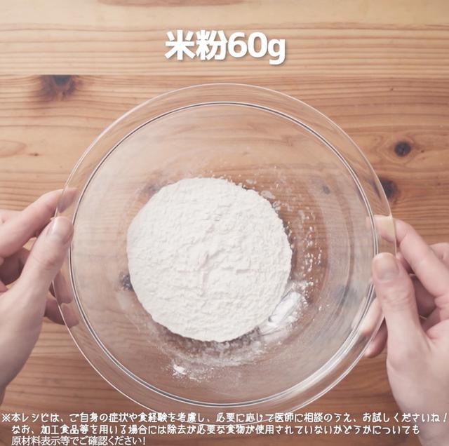 画像2: 小麦・乳・卵不使用!マドレーヌ
