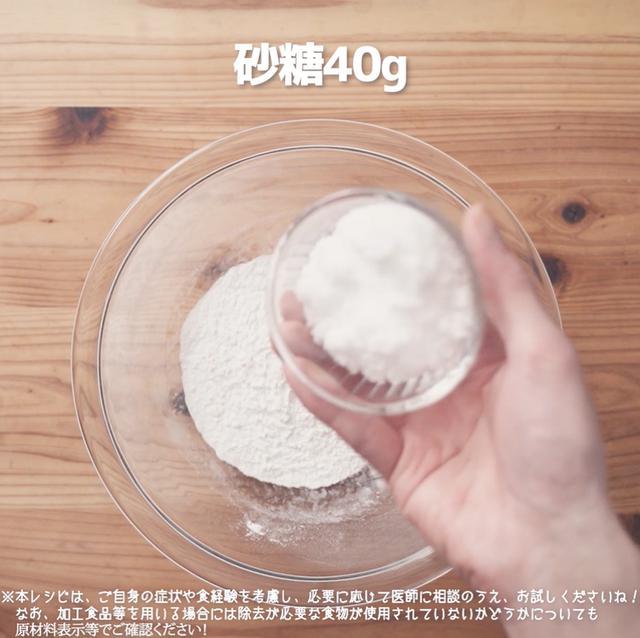 画像3: 小麦・乳・卵不使用!マドレーヌ