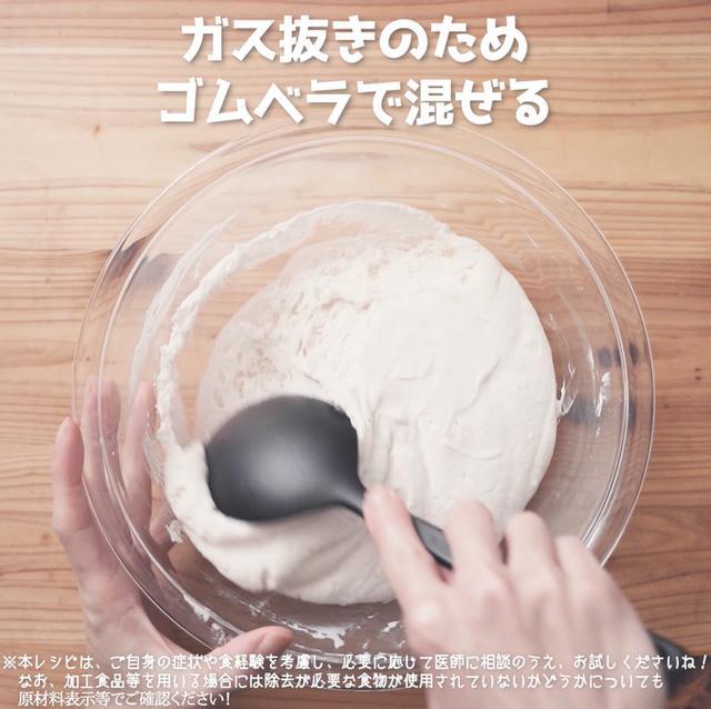 画像11: 小麦・乳不使用!米粉ナン