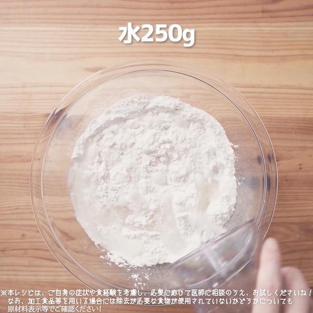 画像8: 小麦・乳不使用!米粉ナン
