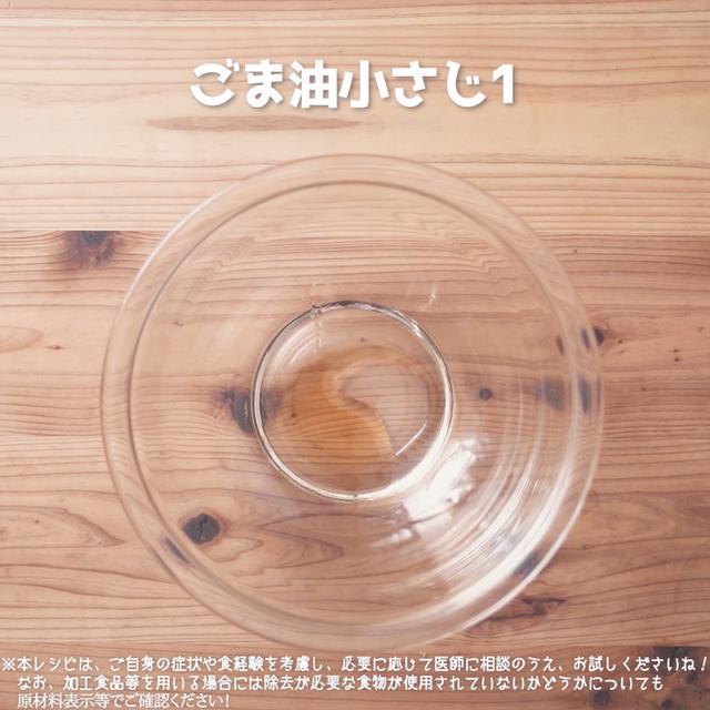 画像5: にんじんといんげんのシンプルナムル