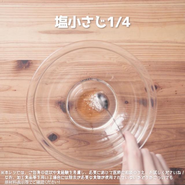 画像6: にんじんといんげんのシンプルナムル