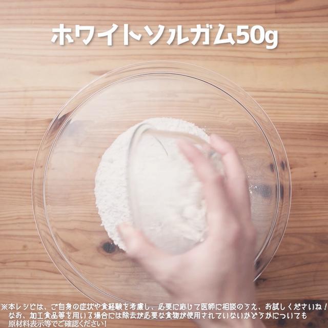 画像3: 小麦・乳不使用!米粉ナン