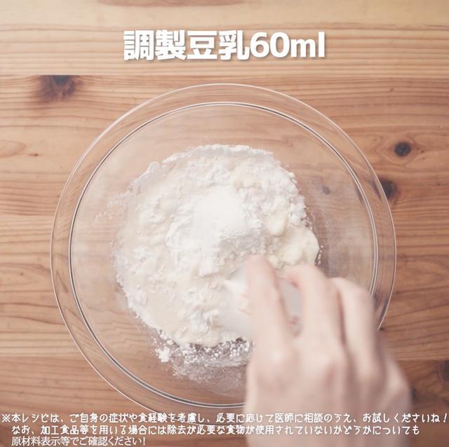 画像5: 小麦・乳・卵不使用!マドレーヌ
