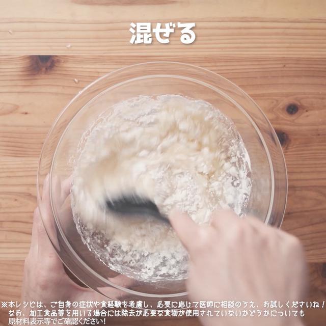 画像7: 小麦・乳・卵不使用!マドレーヌ