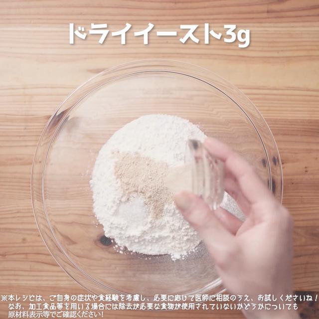画像5: 小麦・乳不使用!米粉ナン