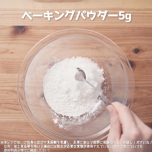 画像4: 小麦・乳・卵不使用!マドレーヌ