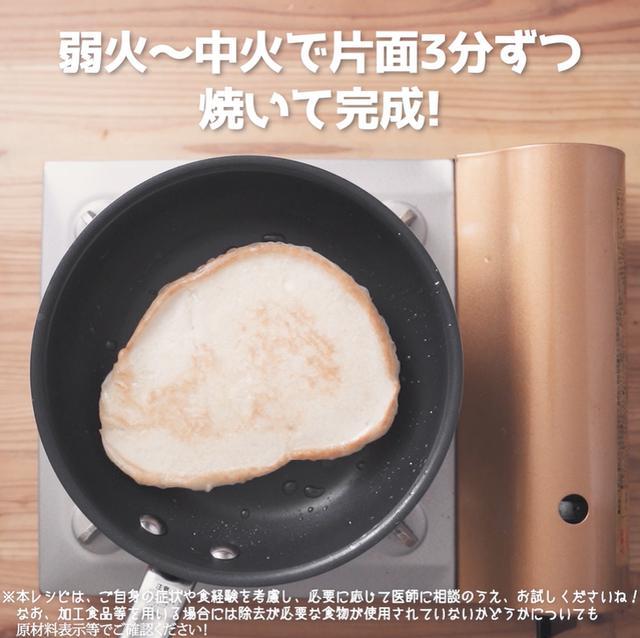 画像13: 小麦・乳不使用!米粉ナン