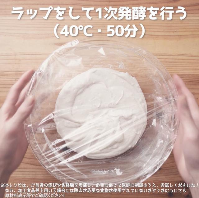 画像10: 小麦・乳不使用!米粉ナン