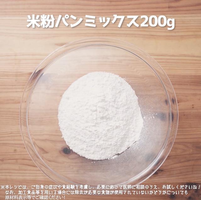 画像2: 小麦・乳不使用!米粉ナン