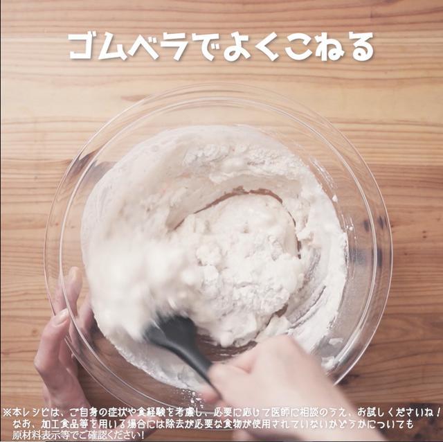 画像9: 小麦・乳不使用!米粉ナン