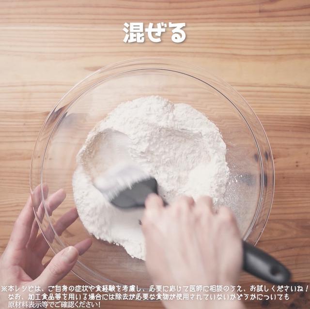 画像6: 小麦・乳不使用!米粉ナン