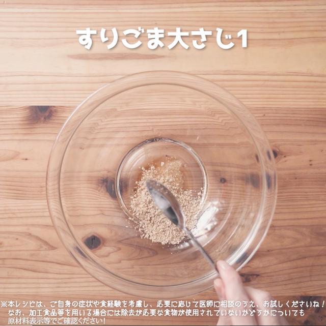 画像7: にんじんといんげんのシンプルナムル