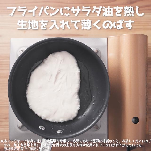 画像12: 小麦・乳不使用!米粉ナン