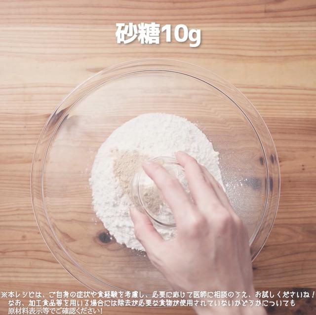 画像4: 小麦・乳不使用!米粉ナン