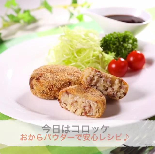 画像: あの食材を使えば、卵も小麦粉も不使用で作れちゃうんです コロッケ - 君とごはん