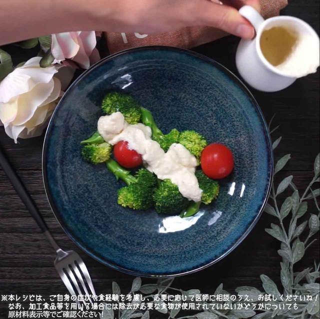 画像: 【相模原病院管理栄養士 朴先生のコメントつき】ボールに入れて混ぜるだけ‼豆腐マヨネーズ - 君とごはん