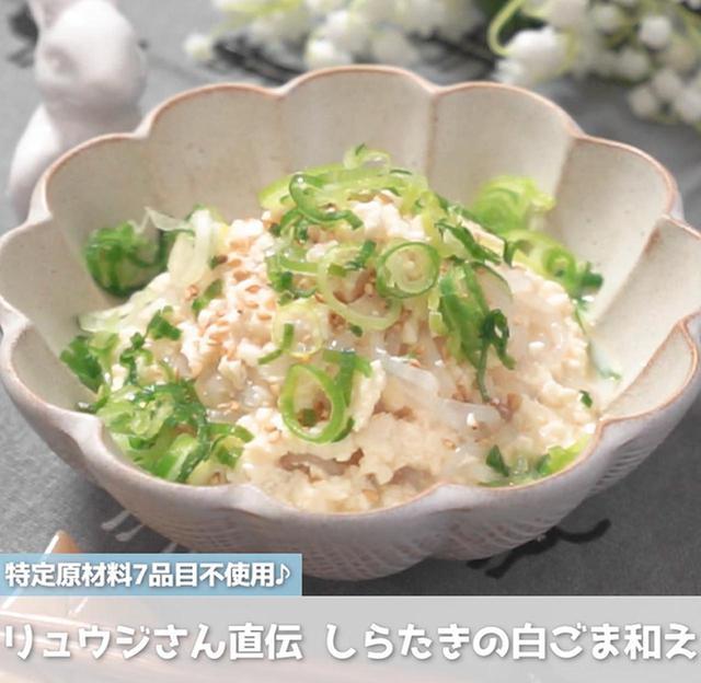 画像: 「副菜は何にしよう・・・」そんな迷いに切り札を リュウジさんのしらたきのごま白和え - 君とごはん