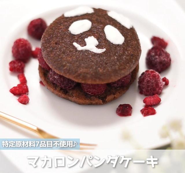 画像: バレンタインの定番、「マカロン」がケーキに!?存在感抜群のマカロンパンダケーキでサプライズ! - 君とごはん