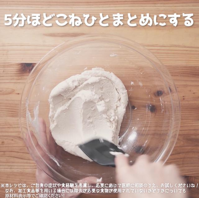 画像11: 小麦・乳・卵不使用!米粉ロールパン