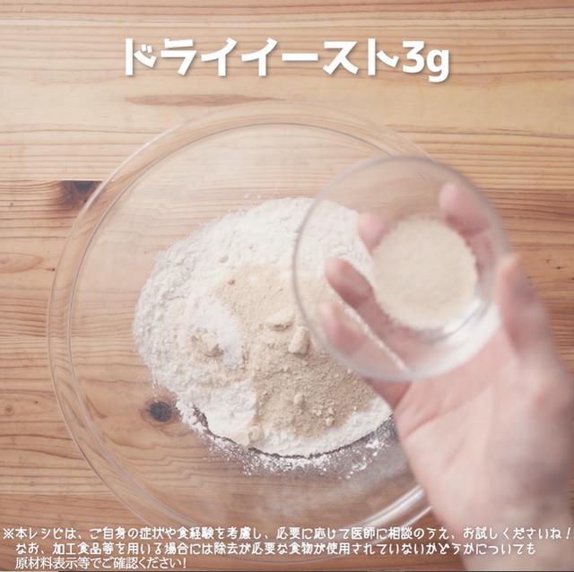 画像6: 小麦・乳・卵不使用!米粉ロールパン