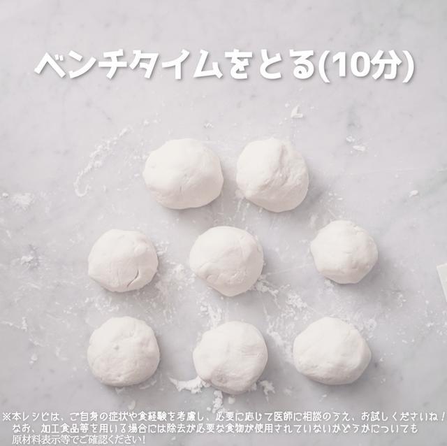 画像16: 小麦・乳・卵不使用!米粉ウインナーロールパン