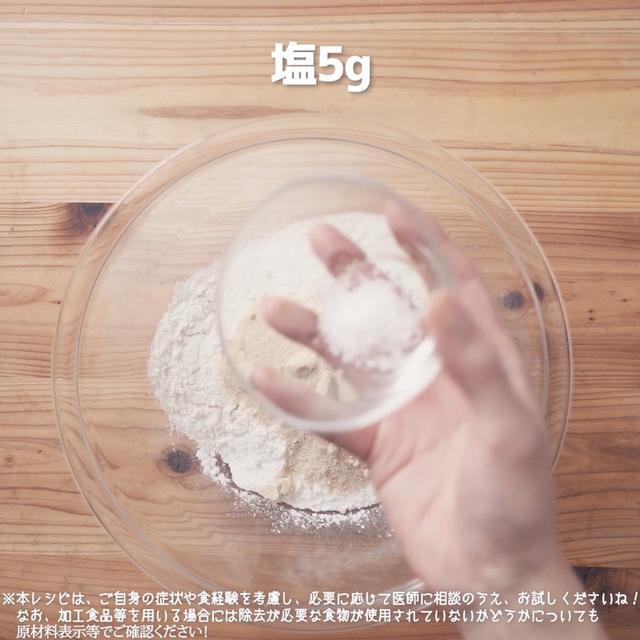 画像5: 小麦・乳・卵不使用!米粉ロールパン