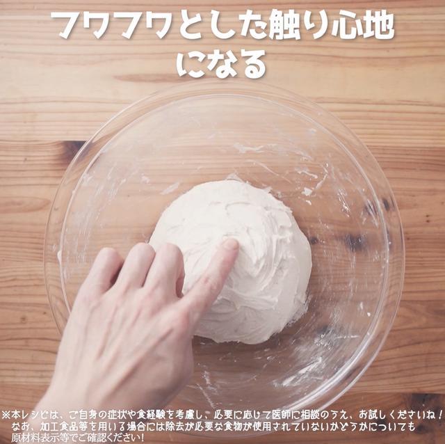 画像13: 小麦・乳・卵不使用!米粉ロールパン