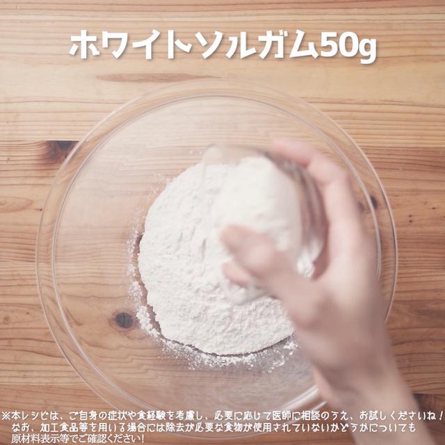 画像3: 小麦・乳・卵不使用!米粉ロールパン