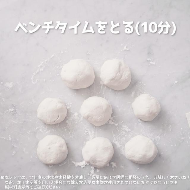 画像16: 小麦・乳・卵不使用!米粉ロールパン