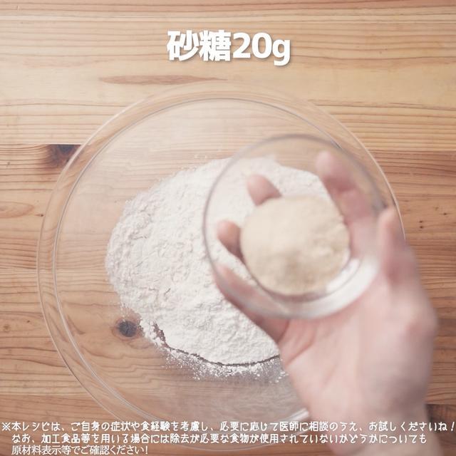 画像4: 小麦・乳・卵不使用!米粉ウインナーロールパン