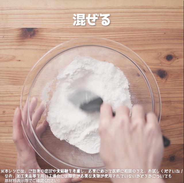 画像5: 小麦・乳・卵不使用!米粉ワッフル