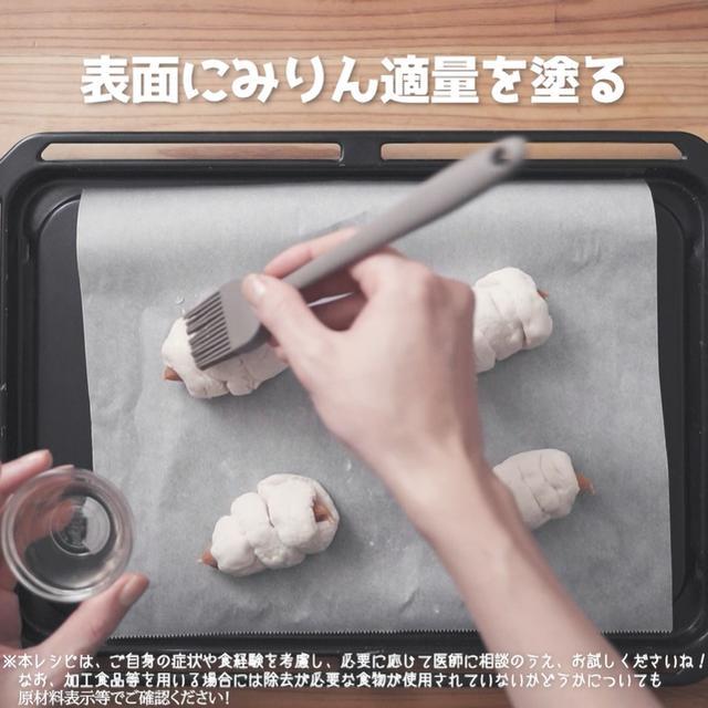 画像20: 小麦・乳・卵不使用!米粉ウインナーロールパン