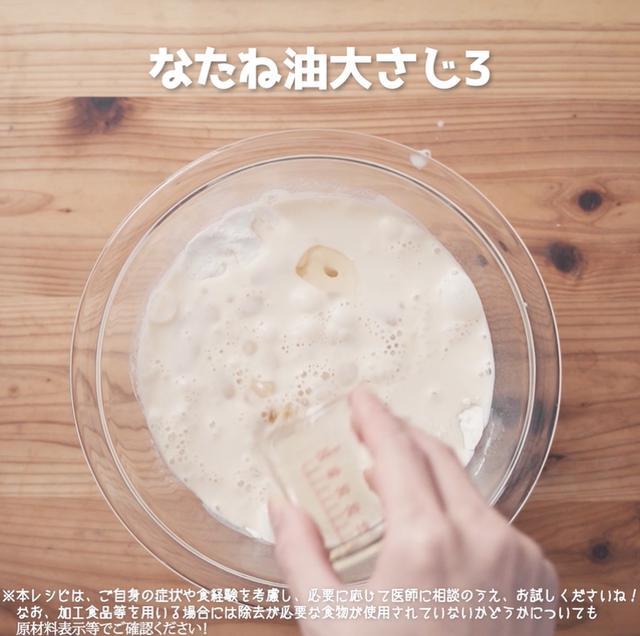 画像7: 小麦・乳・卵不使用!米粉ワッフル