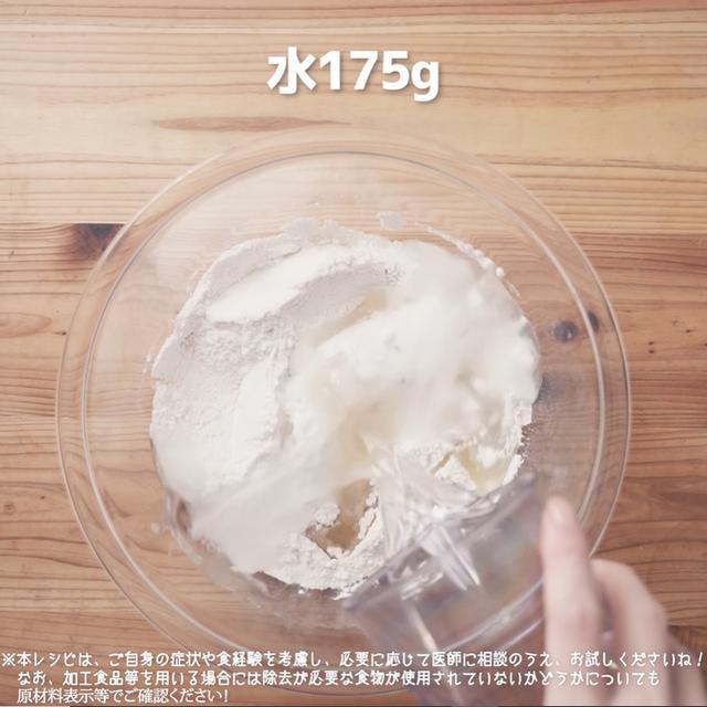 画像9: 小麦・乳・卵不使用!米粉ウインナーロールパン