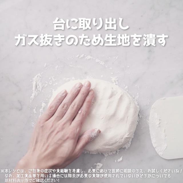 画像14: 小麦・乳・卵不使用!米粉ロールパン