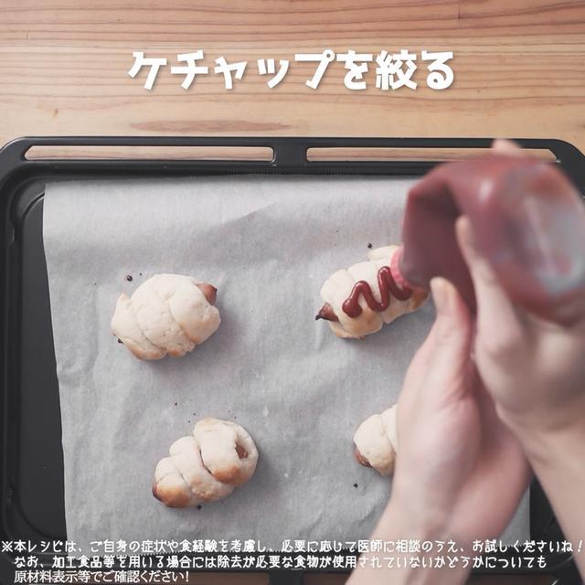 画像22: 小麦・乳・卵不使用!米粉ウインナーロールパン