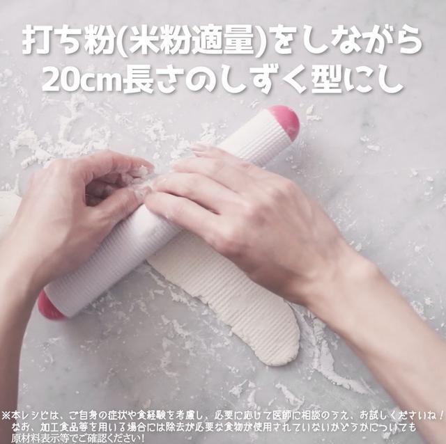 画像17: 小麦・乳・卵不使用!米粉ロールパン