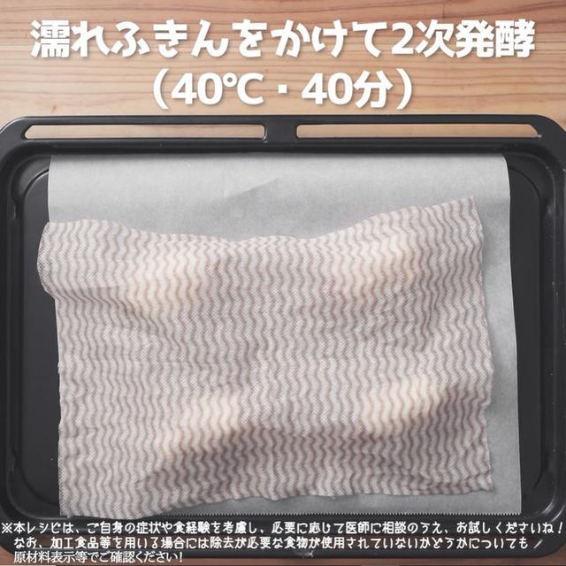 画像19: 小麦・乳・卵不使用!米粉ウインナーロールパン